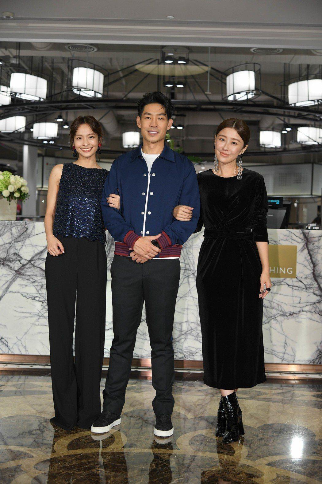 葉星辰(左起)藍鈞天和李維維參加三立迷你劇集「你好,幸福」記者會。圖/三立提供