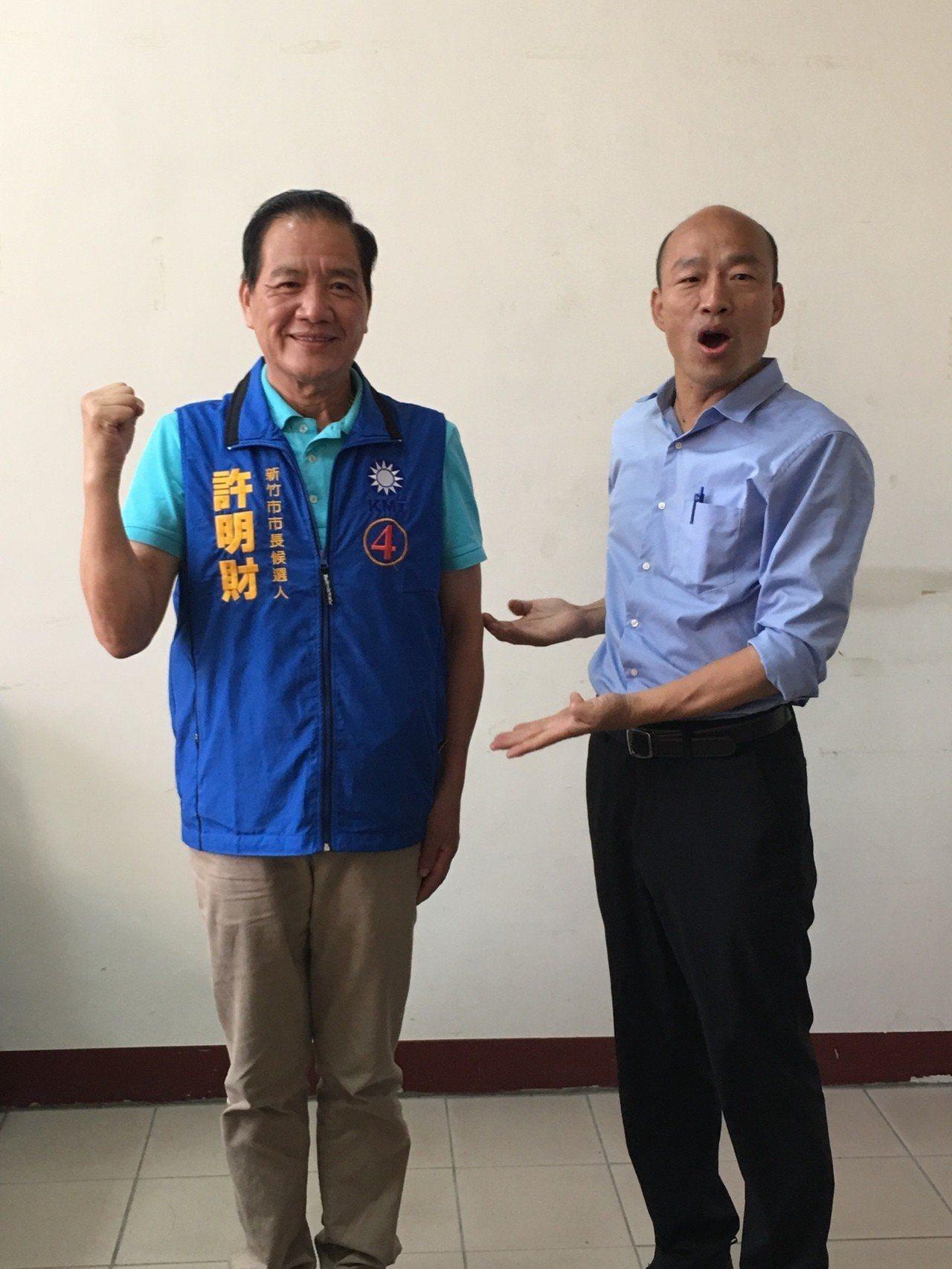 國民黨新竹市長候選人許明財(左)與高雄市長候選人韓國瑜(右)日前同框。圖/許明財...