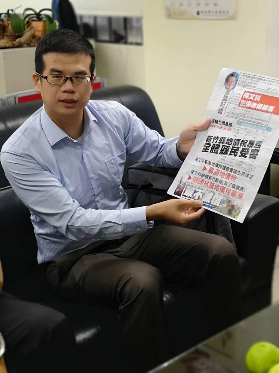 楊文科陣營再次強調,楊文科在擔任副縣長期間主持地價評議委員會議時,會議中多次表達...