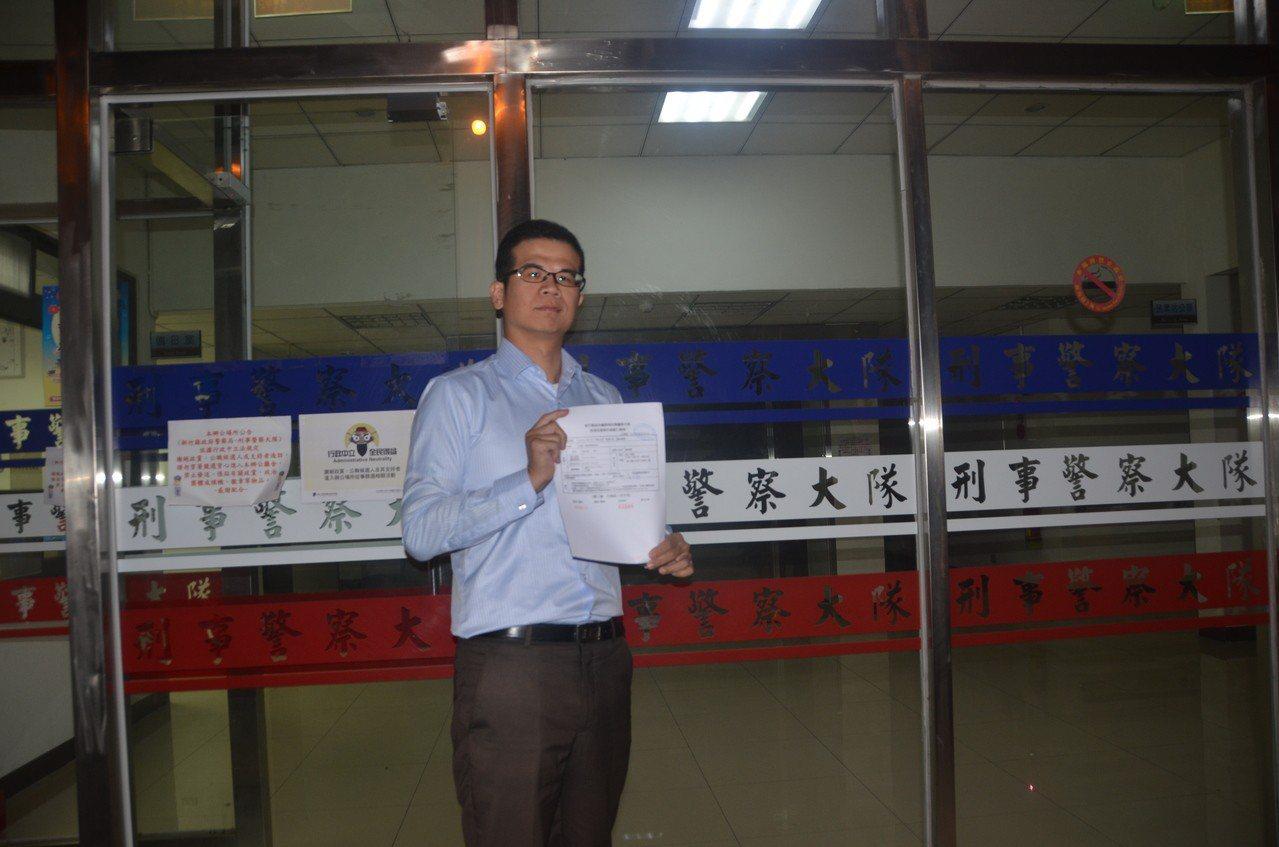楊文科競選總部下午已經委託律師黃俊穎到警察局報案。記者郭政芬/攝影