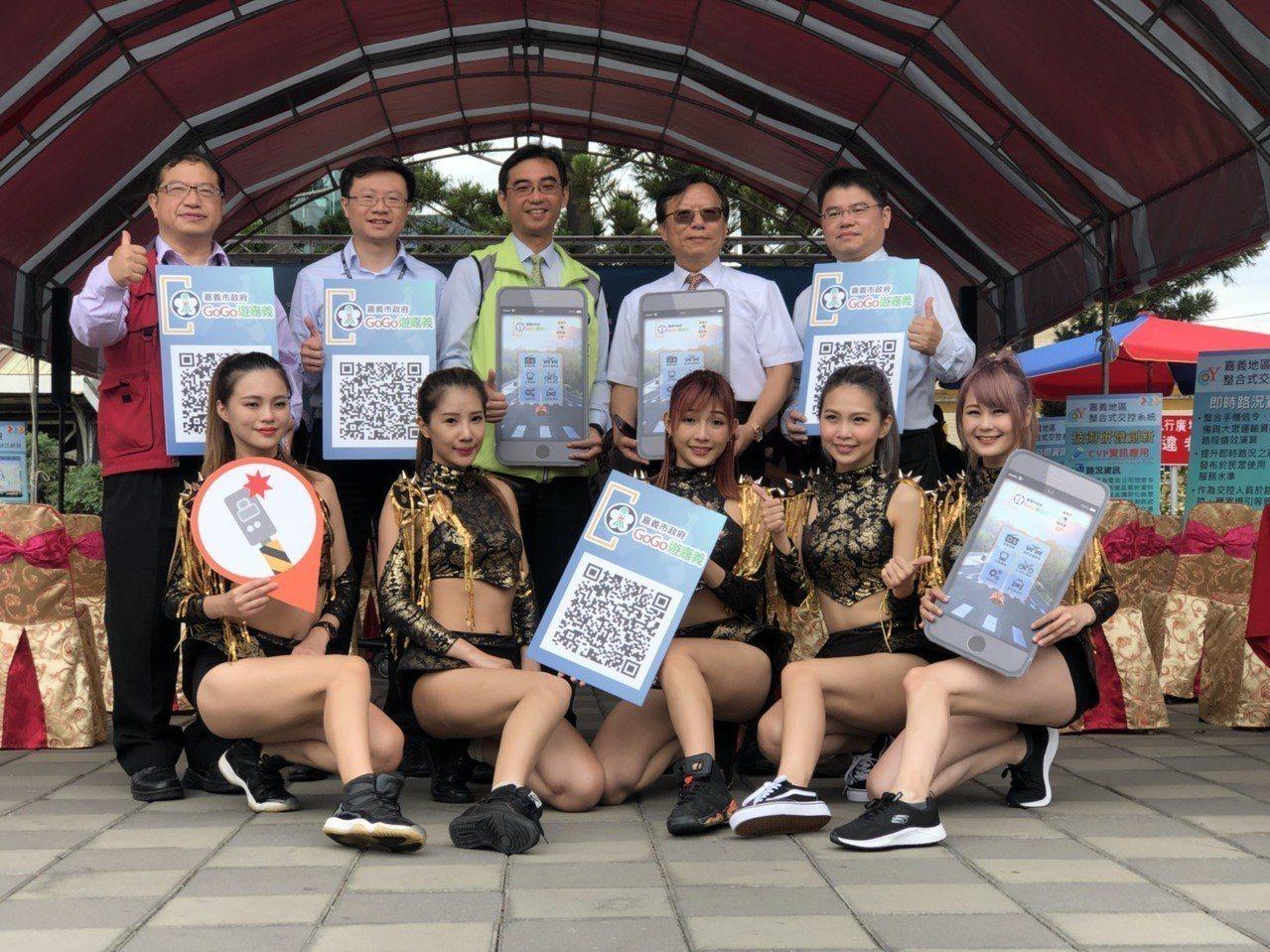 嘉義市政府今天發表「GoGo遊嘉義APP」,除了即時交通資訊、道路施工資訊等,更...