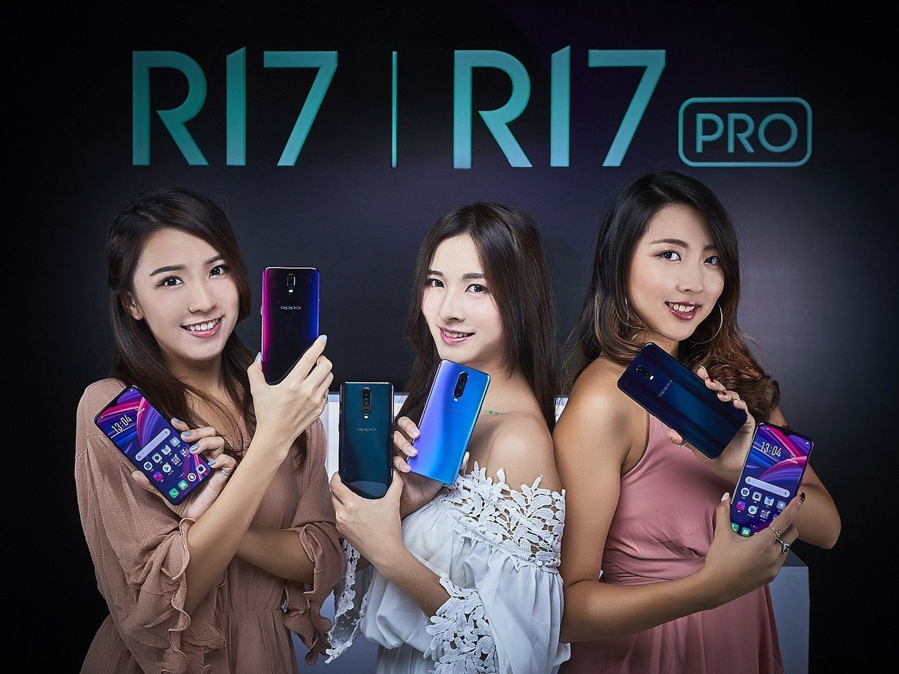 OPPO R17系列首創凝光漸層工藝與水滴螢幕設計 。圖/OPPO提供