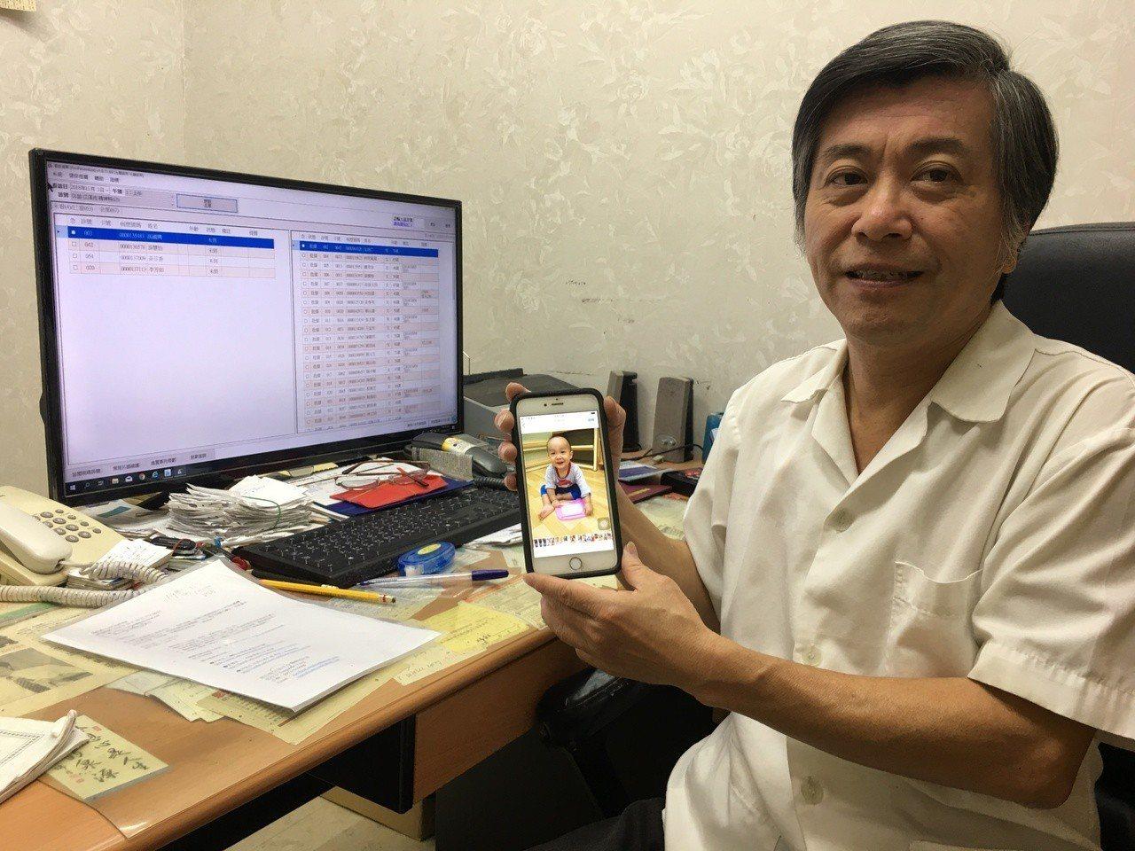 精神科名醫江漢光笑看自己的半聾半瞎,還成了手機重度使用者,每天當低頭族看孫子照片...