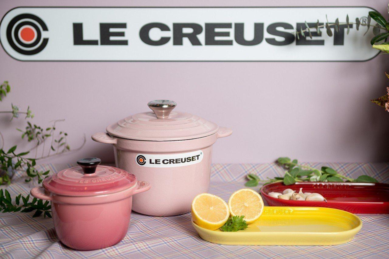 Le Creuset萬用窈窕鑄鐵鍋18新上市,嚐鮮價6,800元。圖/Le Cr...