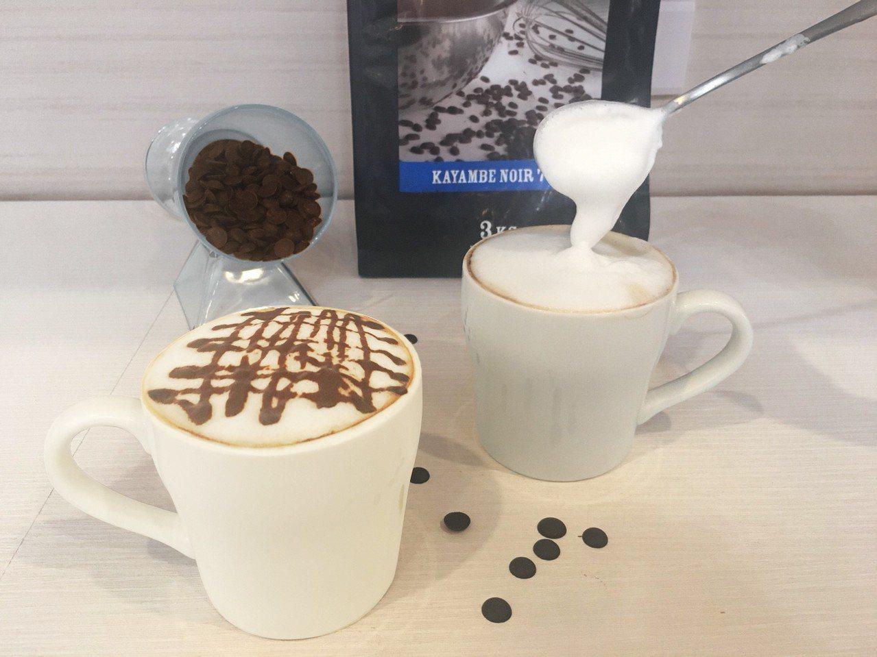 四款米歇爾黑巧克力系列飲品,限時優惠第二杯享半價。圖/亞尼克提供