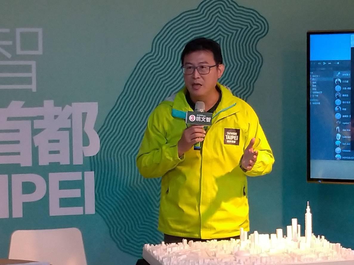 民進黨台北市長候選人姚文智。記者莊琇閔/攝影