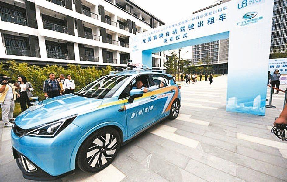 廣州11月1日推出大陸首輛自動駕駛出租車,並於當天投入試運營。 信息時報