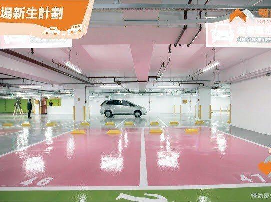 新竹市政府打造婦幼友善停車格。 圖/林智堅競選團隊提供