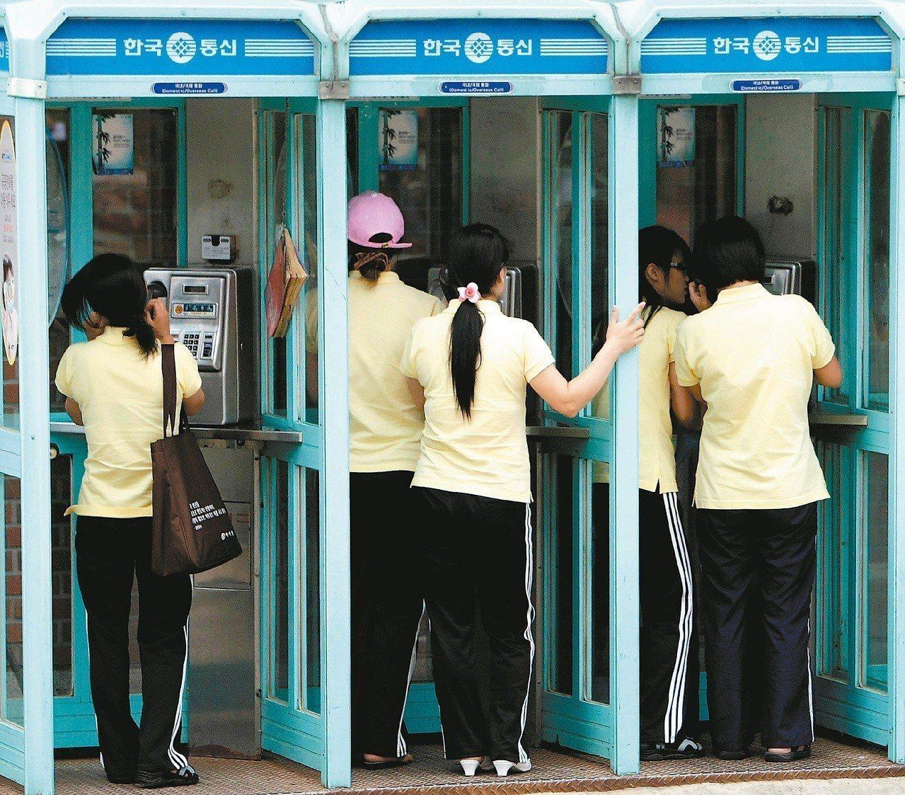 數名女性脫北者在首爾以南的安城脫北者輔導培訓中心打公共電話。美聯社