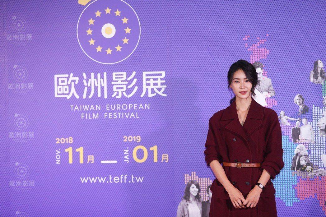鍾瑶出席「歐洲影展 」開幕記者會擔任影展大使。記者徐兆玄/攝影
