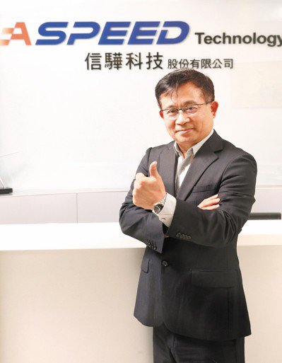 圖為信驊董事長林鴻明。聯合報系資料照