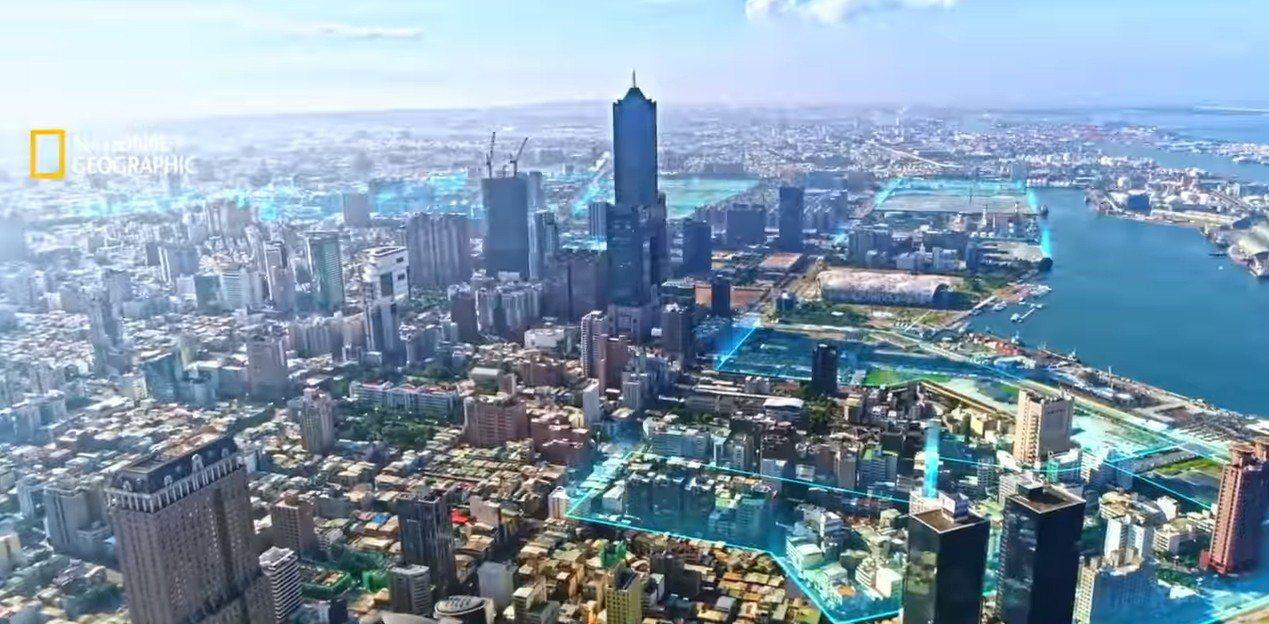 韓國瑜一句「高雄又老又窮」,讓總統府國策顧問非常不滿,上傳國家地理頻道7分鐘影片...