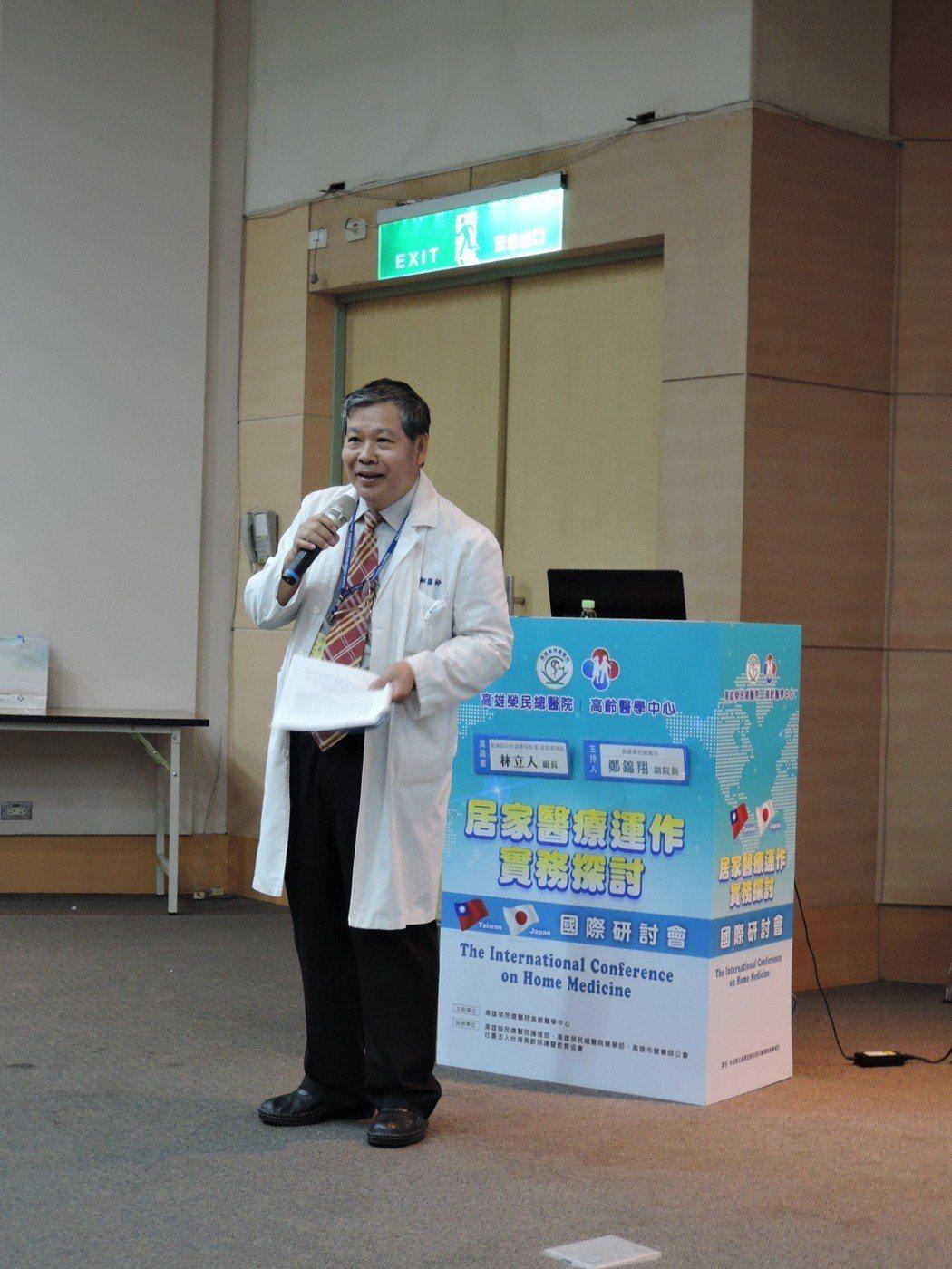 高雄榮總副院長鄭錦翔。 高雄榮總/提供。