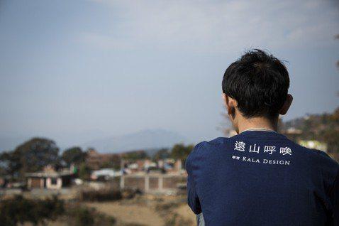 扭轉教育環境的同時,遠山呼喚協助每一個區域,創造屬於在地的教育NGO,讓在地人也...