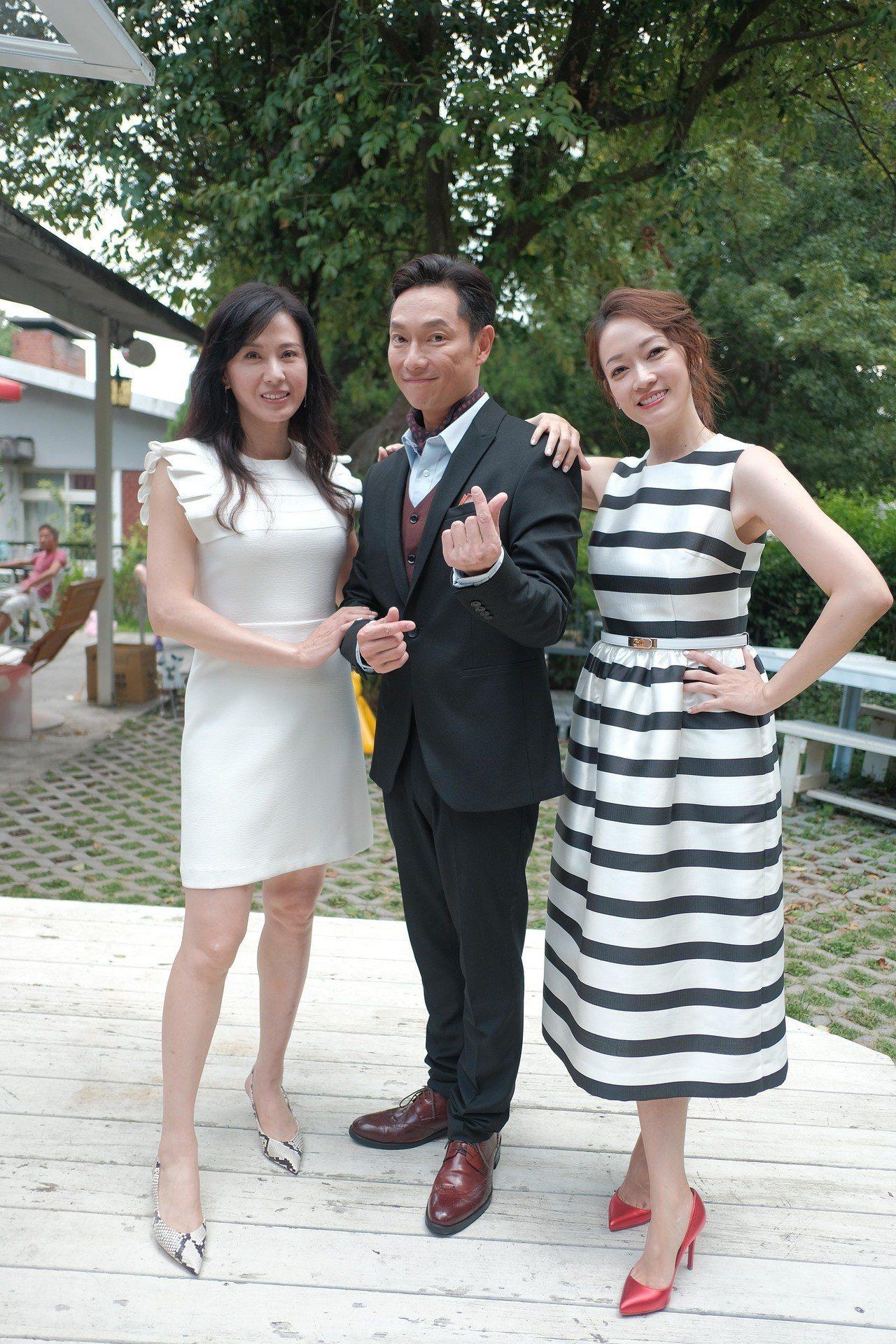 潘慧如(右起)、謝祖武、涂善妮在「初戀的情人」中構成三角關係。圖/TVBS提供