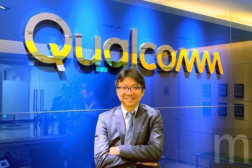 Qualcomm全球製造技術與營運資深副總裁陳若文