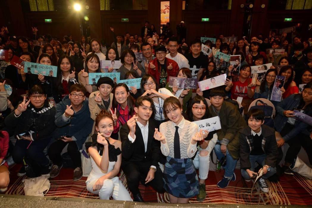 吳謹言(前左起)、許凱、秦嵐在影友會最後與台灣粉絲大合照。圖/八大提供