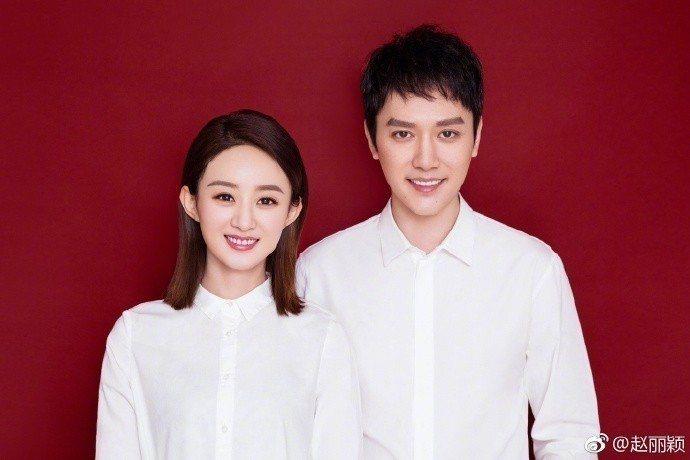 趙麗穎與馮紹峰。圖/摘自微博
