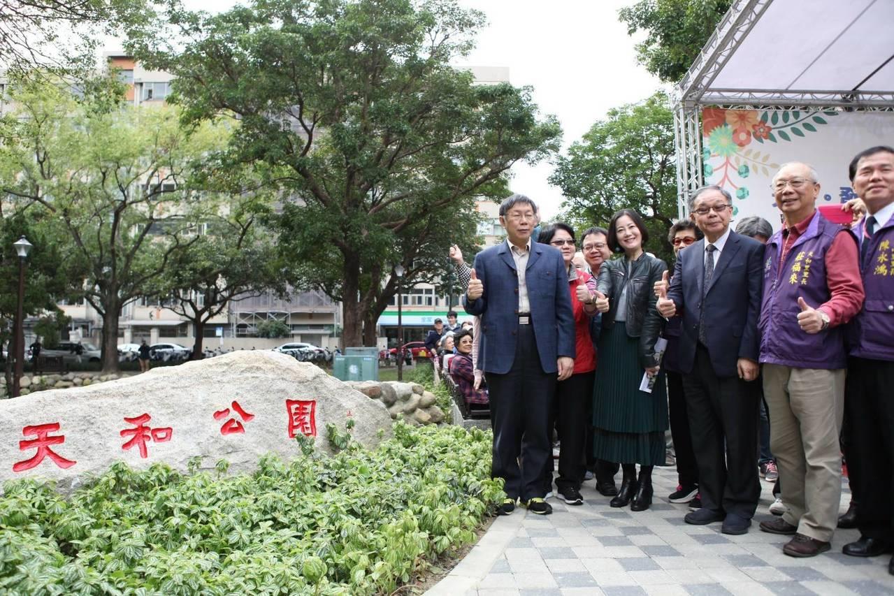 台北市士林區的天和公園以嶄新面貌亮相,促成這處全市打卡新秘境,當地天和里長莊福來...