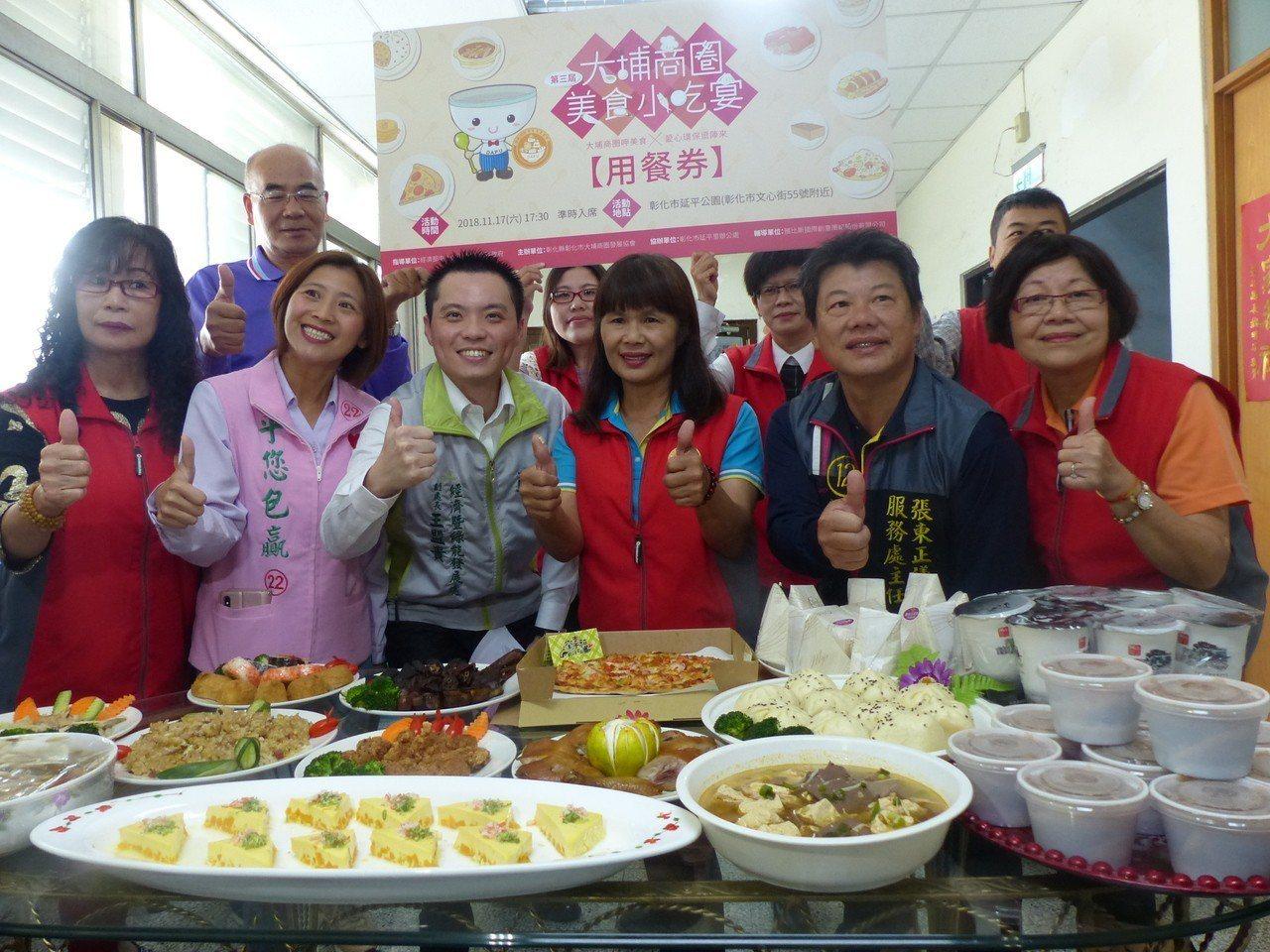彰化市第3屆大埔商圈美食小吃宴接受訂桌,每桌20道菜3000元。記者劉明岩/攝影