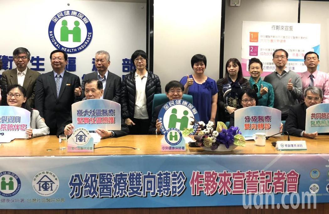 衛福部健保署鼓勵地區醫院假日開診,獲得台灣社區醫院協會與其會員積極響應,今日共同...