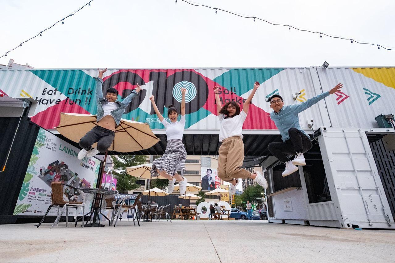 G10 GO!市集將於11月3日正式啟用。圖/取自桃園市政府青年事務局粉絲團