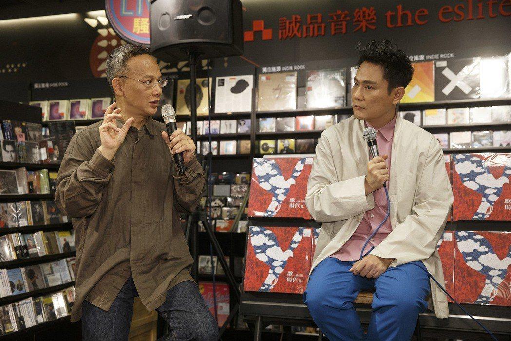張信哲(右)和姚謙日前在座談會暢談往事。圖/潮水音樂提供
