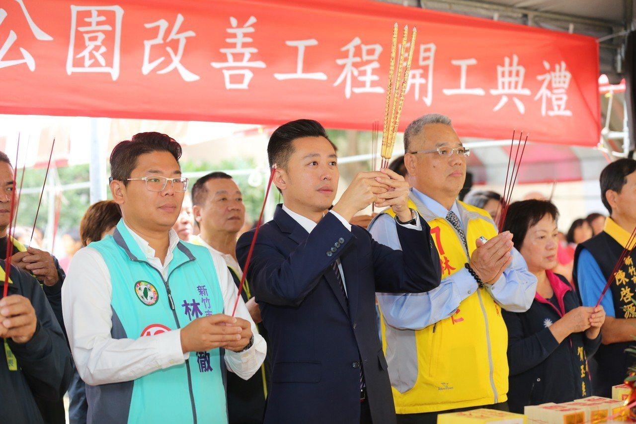 新竹市香山公園改善工程2日舉行開工典禮。照片/市府提供
