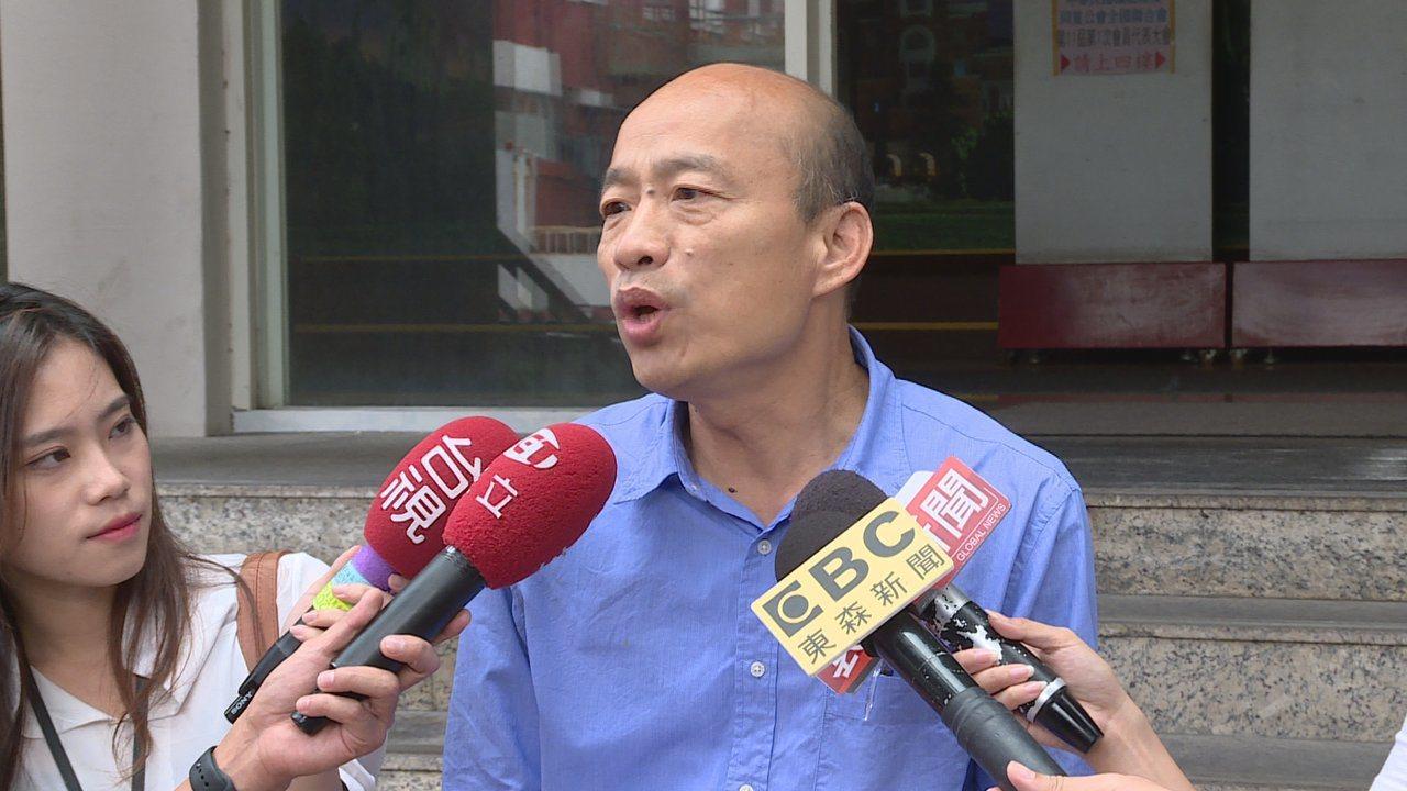 國民黨高雄市長候選人韓國瑜。聯合報系資料照