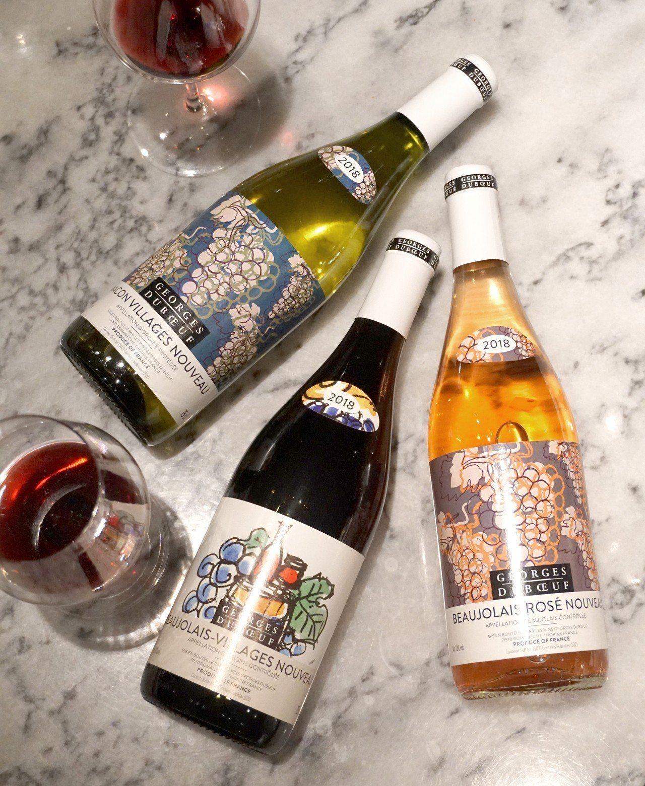 2018年薄酒萊新酒被評為「是個完美早熟的年份」。圖/橡木桶洋酒提供