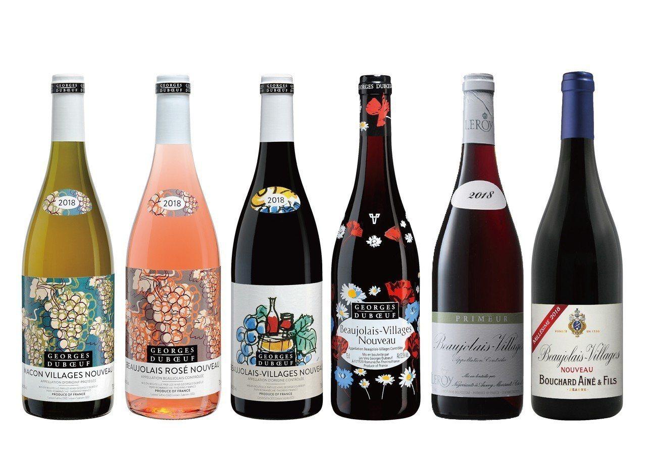 2018年薄酒萊新酒即將在11月15日全球準時同步開瓶。圖/橡木桶洋酒提供