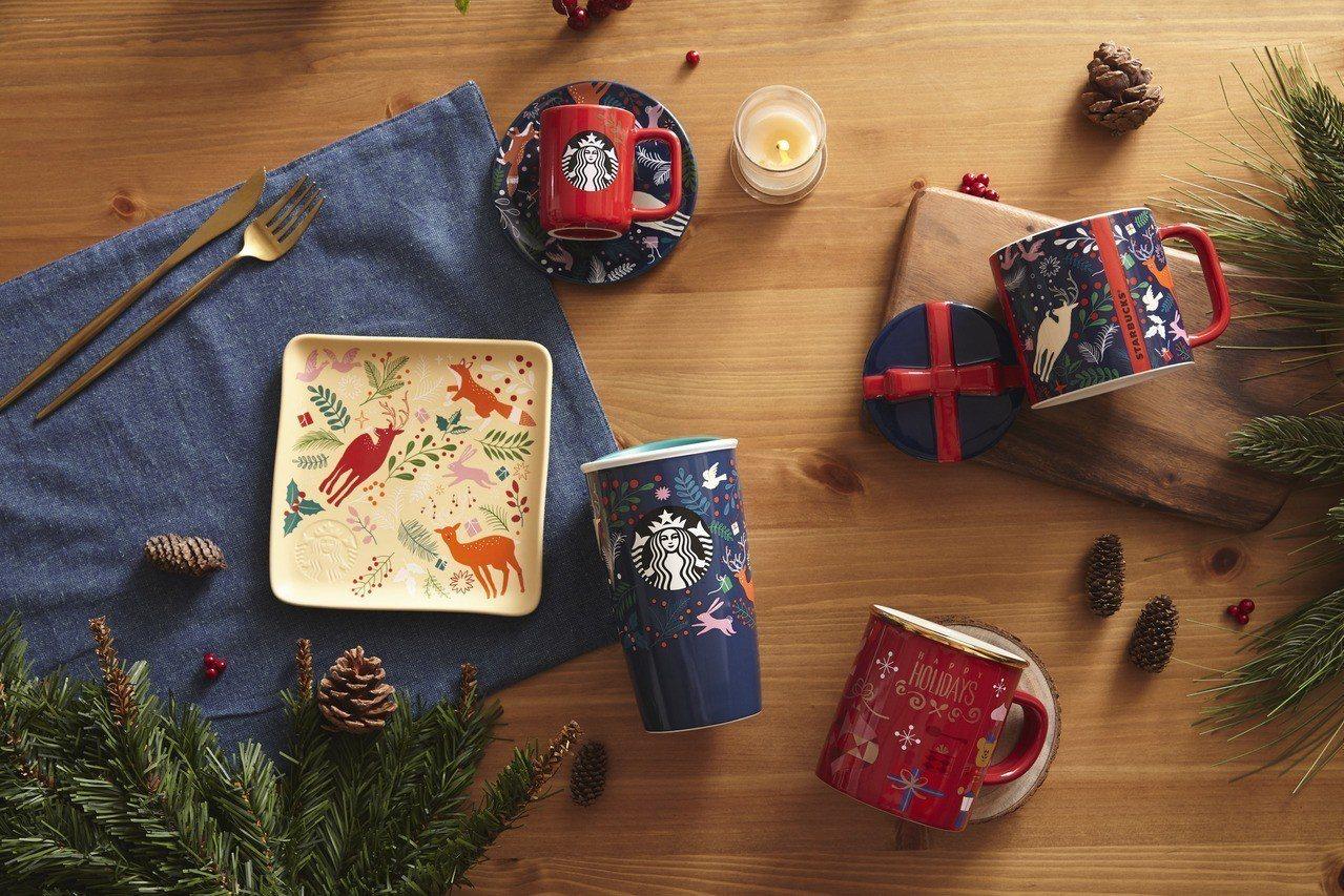 繽紛圖騰及活潑麋鹿的「Christmas Has Arrived」系列。圖/星巴...