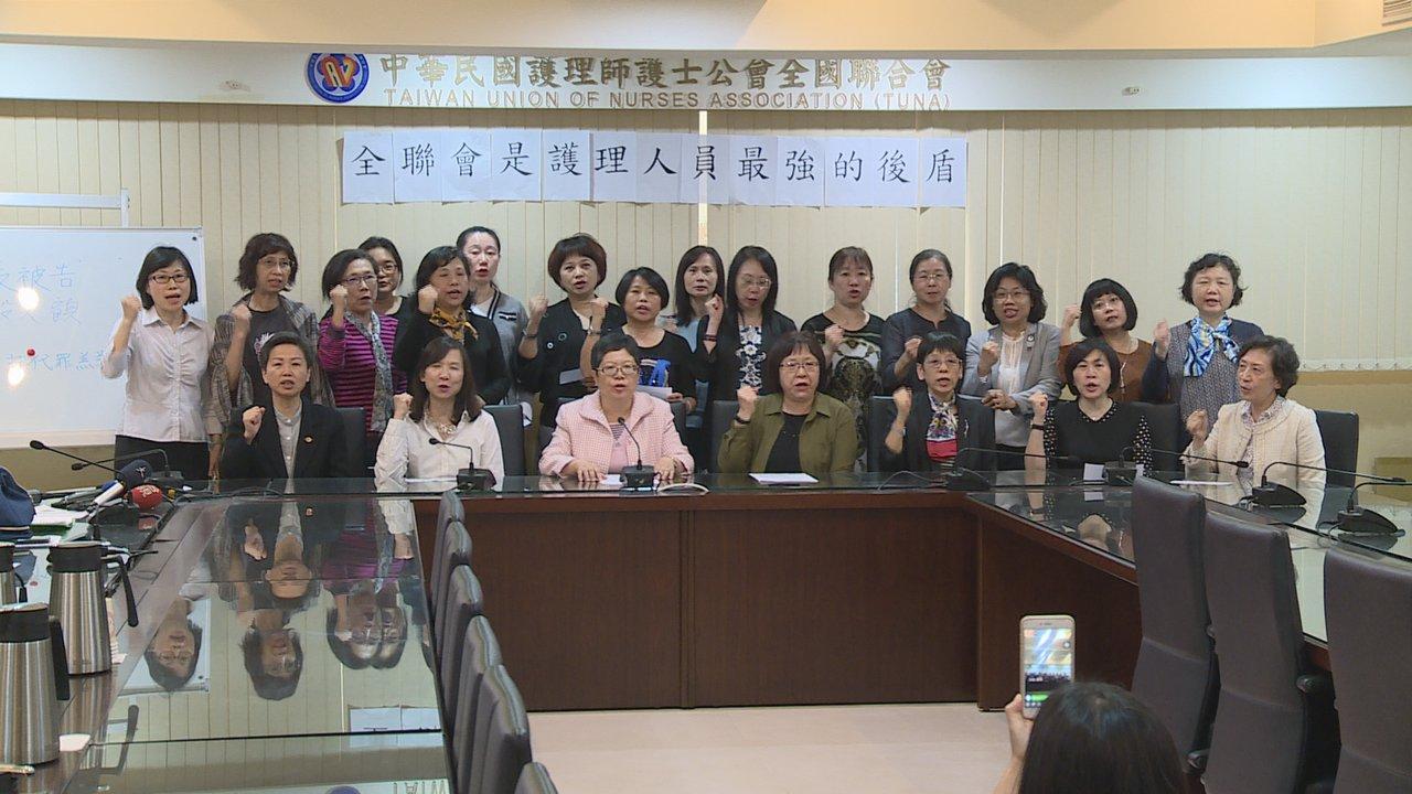 台北醫院大火釀14死,3名護理人員、2名照服員證人變被告,護理師公會全聯會召開記...
