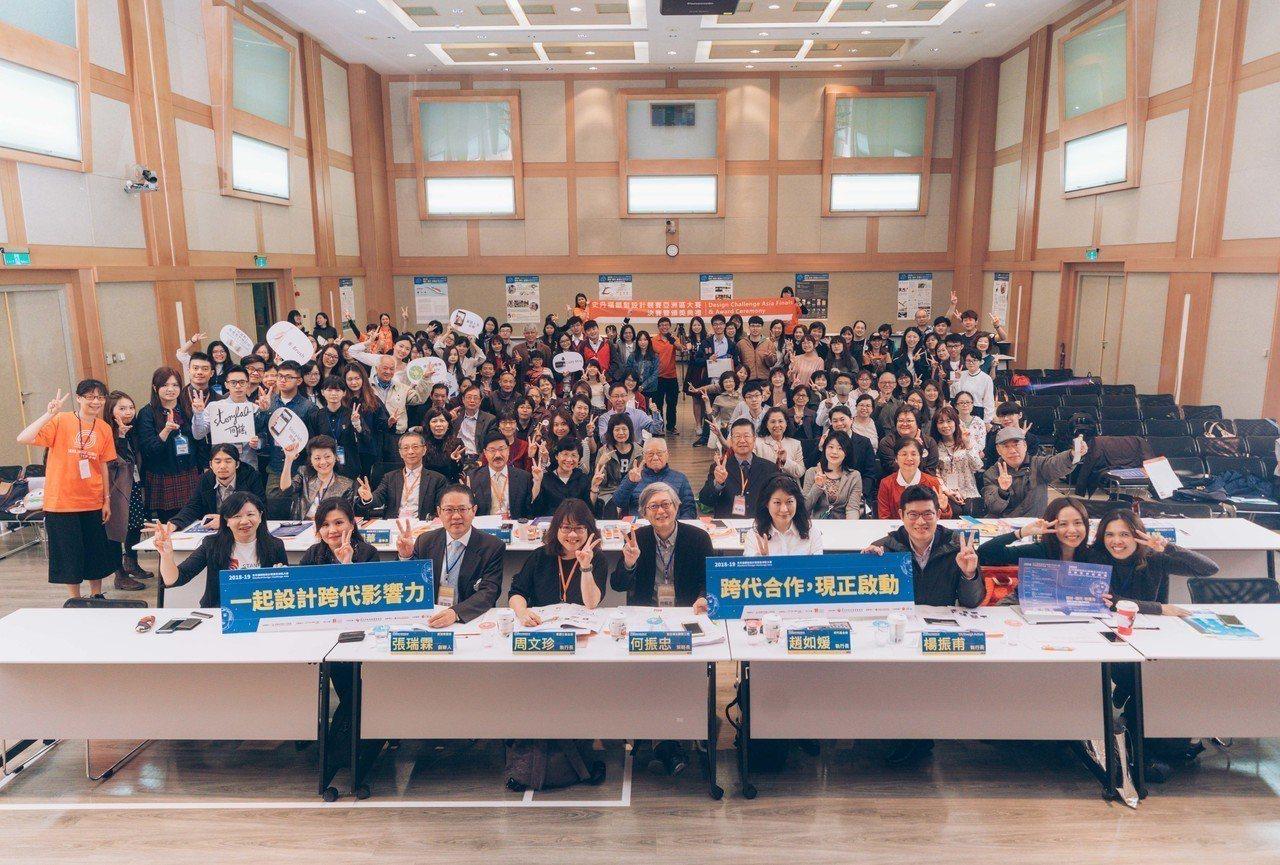 銀髮社企「銀享全球」今天舉辦史丹福銀髮設計競賽亞洲區決賽,以「跨代共創、混齡合作...