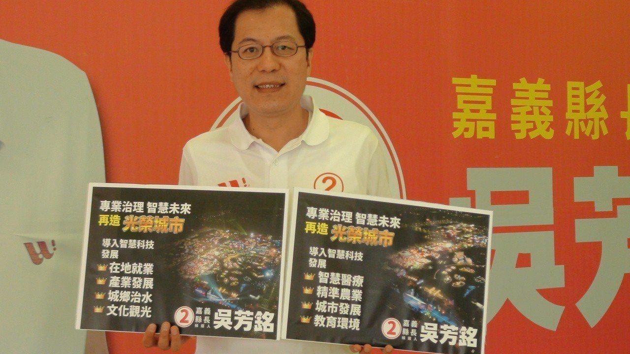 吳芳銘提出智慧科技,嘉義縣才能有蛙跳成長。記者謝恩得/攝影