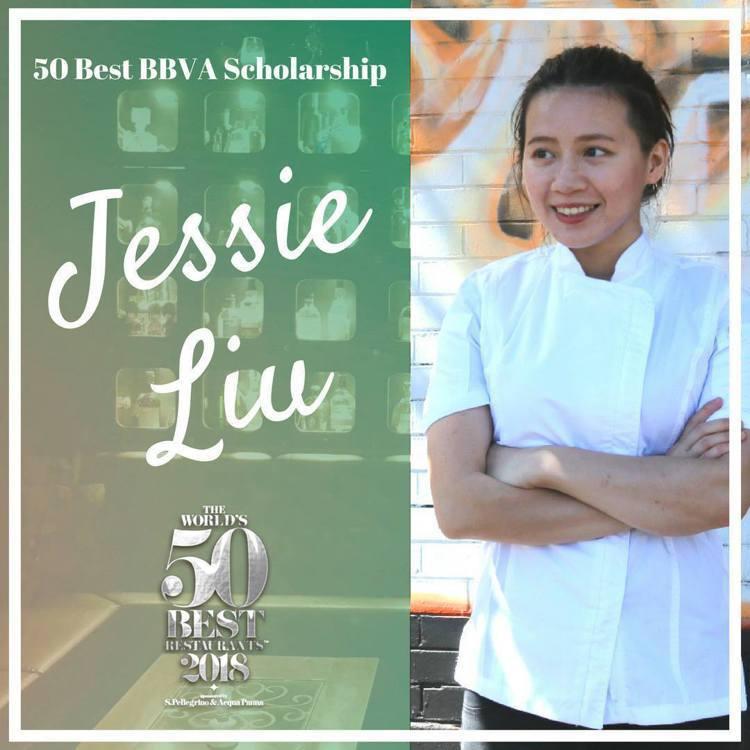 來自台灣的劉詩絜(Jessie Liu)擊敗其他參賽者,取得今年「世界五十最佳餐...
