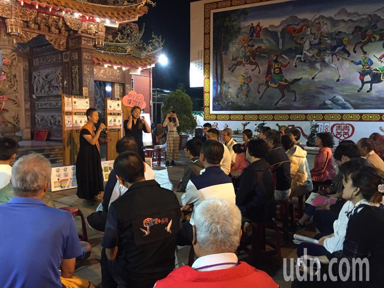 王麗萍今晚廟口開講,主張「文化立縣」文化預算將提高到3%,創下台灣文化政策的歷史...