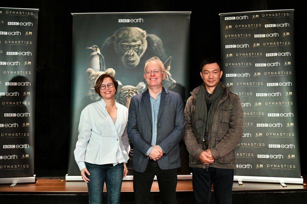 BBC代表Jeanne(左起)、「王朝」執行製作人邁克岡頓,以及新銳金馬導演黃信...