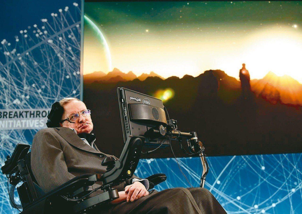 英國知名物理學家霍金於今年3月辭世。法新社