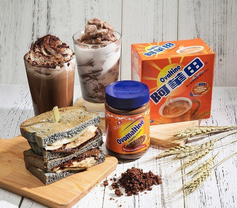 包果與經典巧克力品牌阿華田攜手推出「啊!華了一蕉脆酷三明治」與兩款創意冷、熱飲品...
