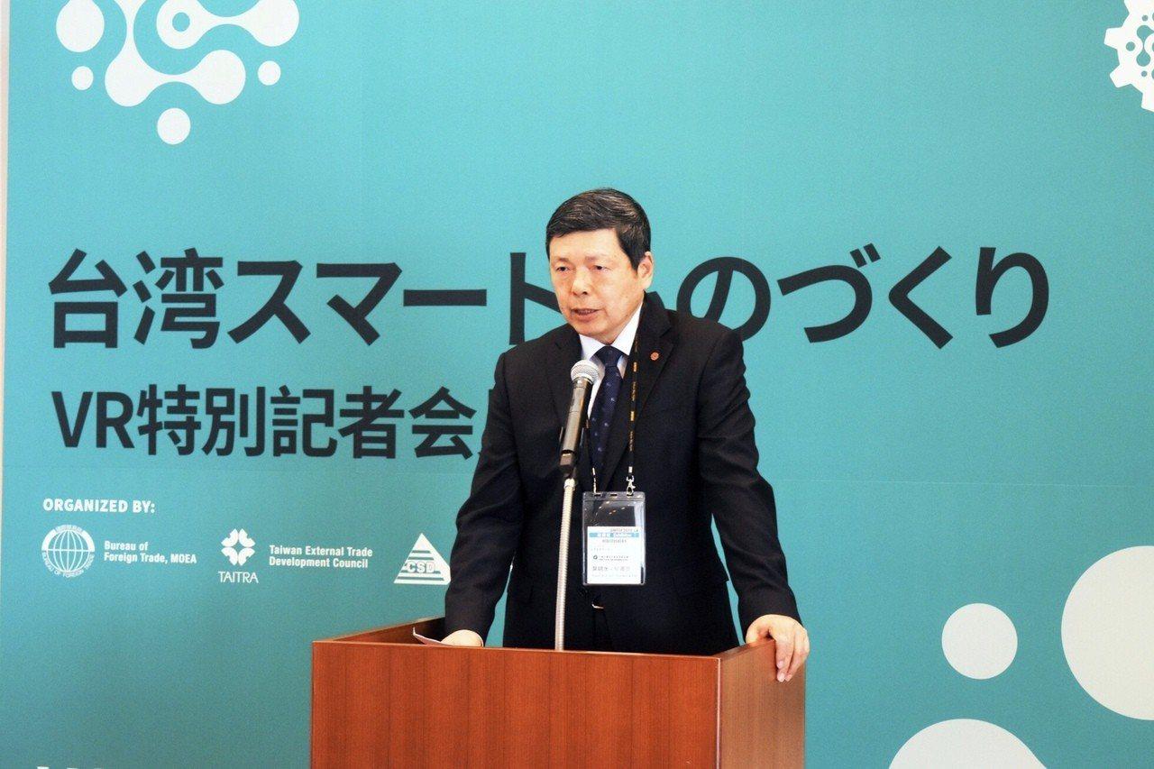 外貿協會秘書長葉明水主持臺灣智慧機械VR記者會(貿協提供)