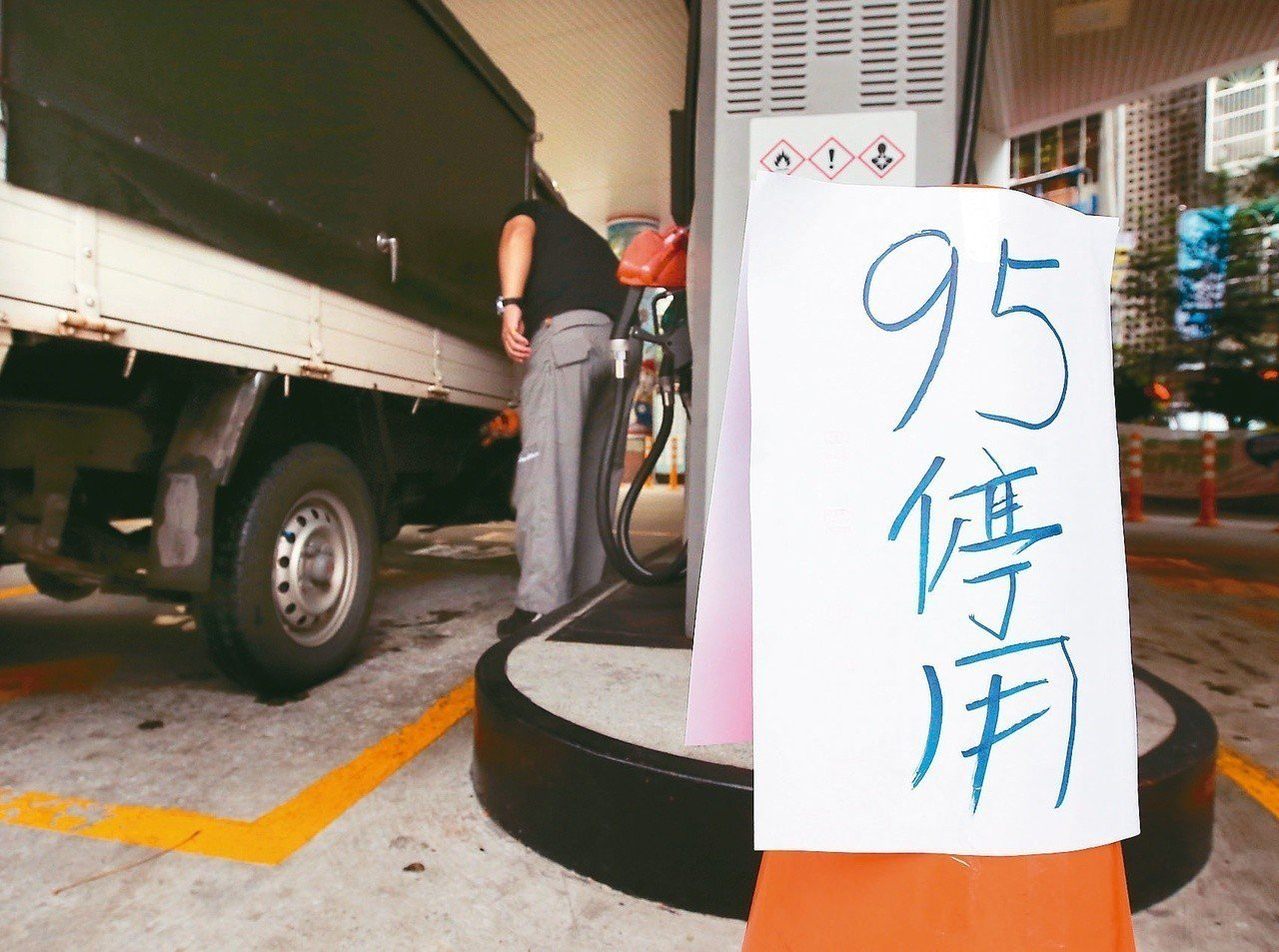 中油昨天公布九五無鉛汽油銅片測試超標案懲處名單,最高層級到煉製事業部督導副總經理...