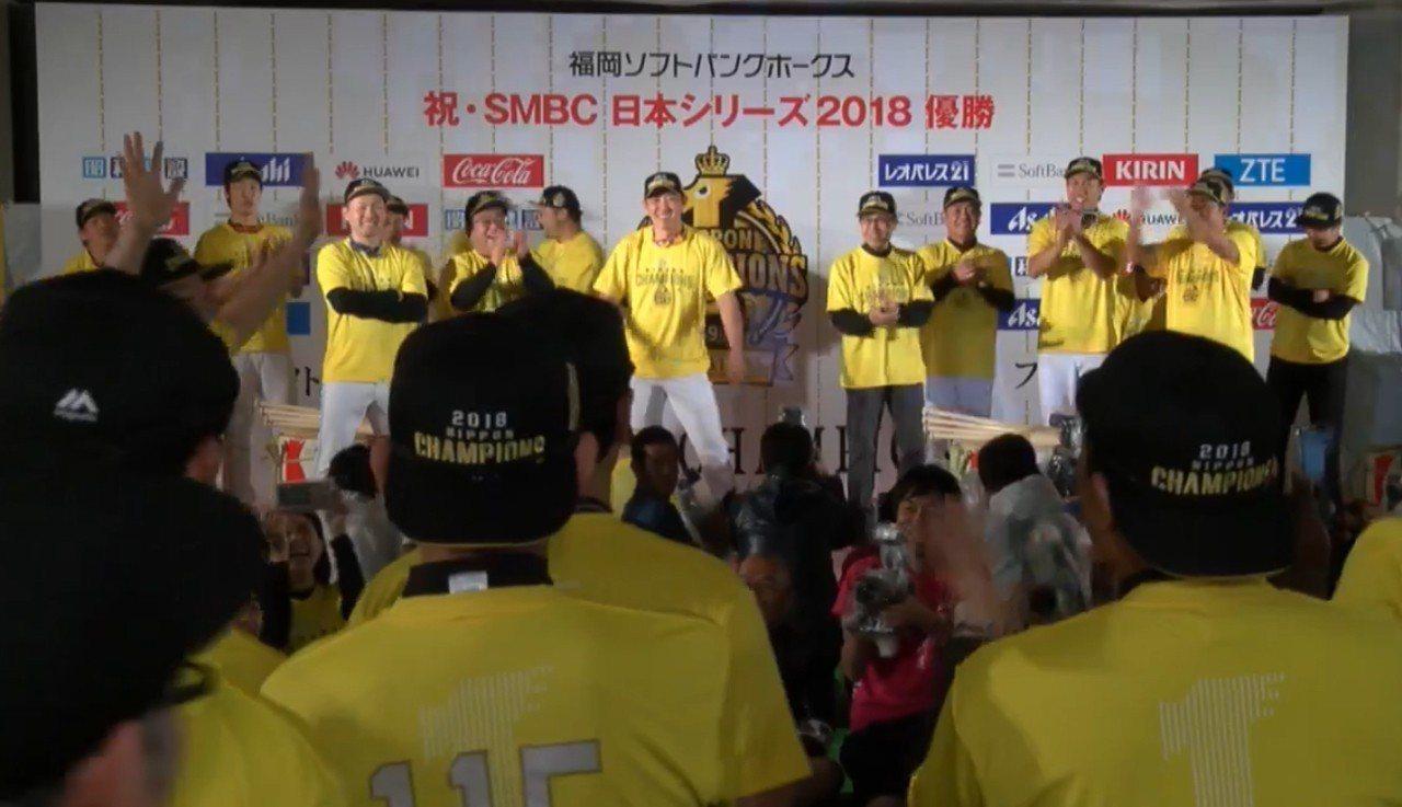 軟銀隊連兩年奪「日本一」。 圖擷自軟銀隊twitter