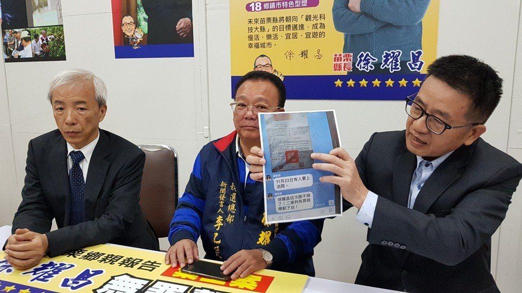 律師洪堯欽(左)、陳鴻謀(右)日前在徐耀昌競選總部針對有人透過臉書、LINE散布...