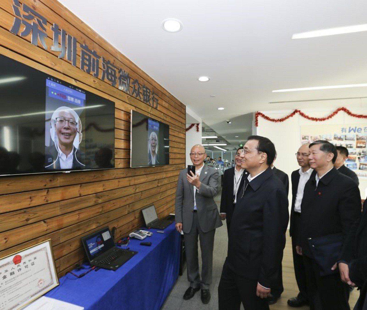 大陸國務院總理李克強2015年元月在深圳考察時,到前海微眾銀行參觀 。 網路照片