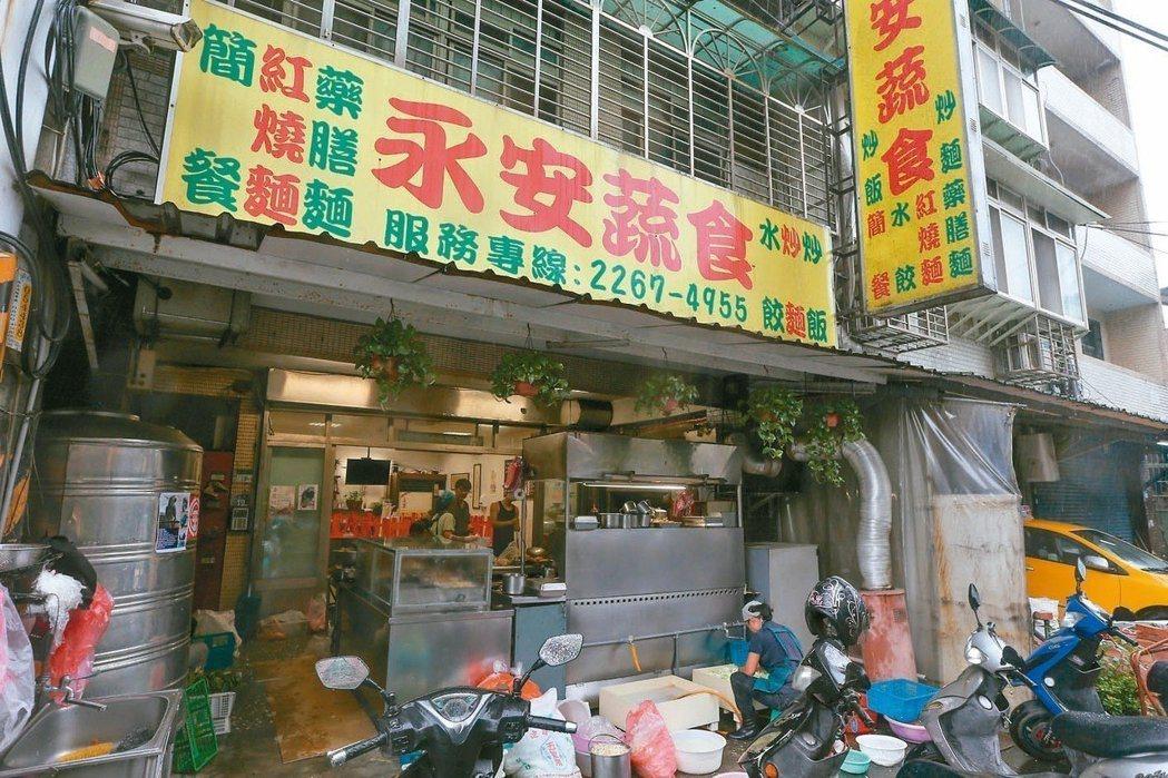 永安蔬食價格平易近人,頗受當地民眾歡迎。 記者葉信菉/攝影