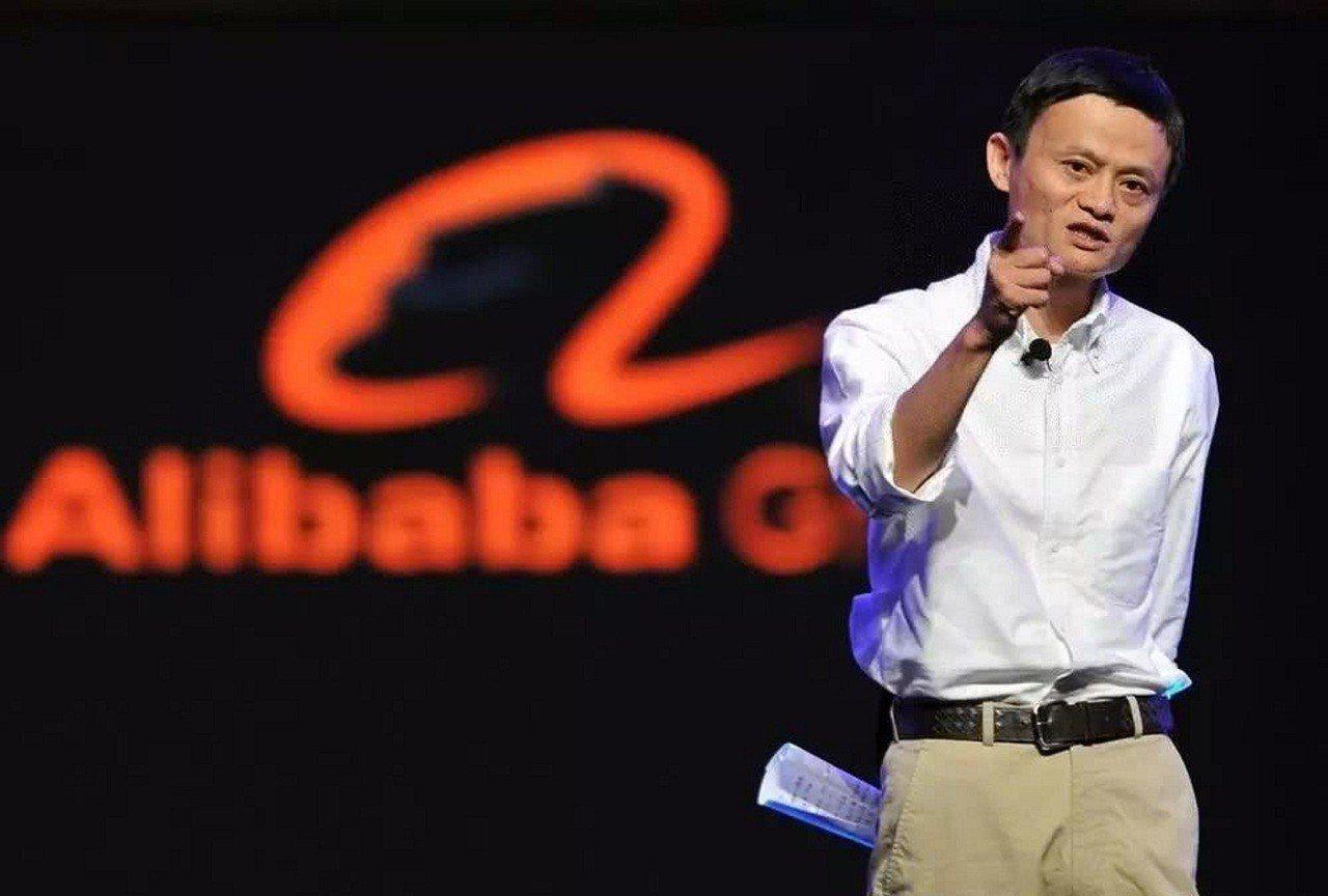 圖為阿里巴巴集團董事局主席馬雲。阿里巴巴/提供