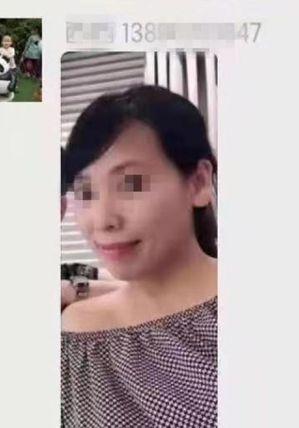 劉姓女乘客照片被網友扒出。(取材自微博)