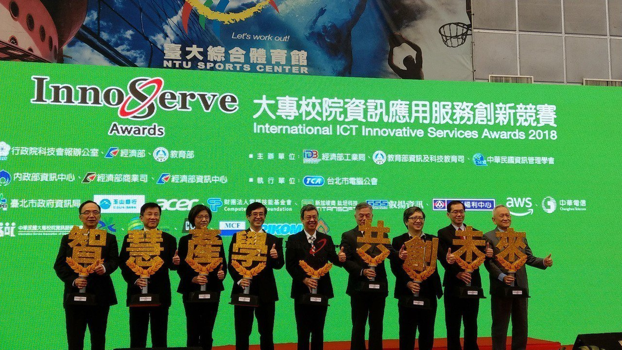 大專校院資訊應用服務創新競賽決賽3日登場,副總統陳建仁(左5)說,希望透過競賽幫...
