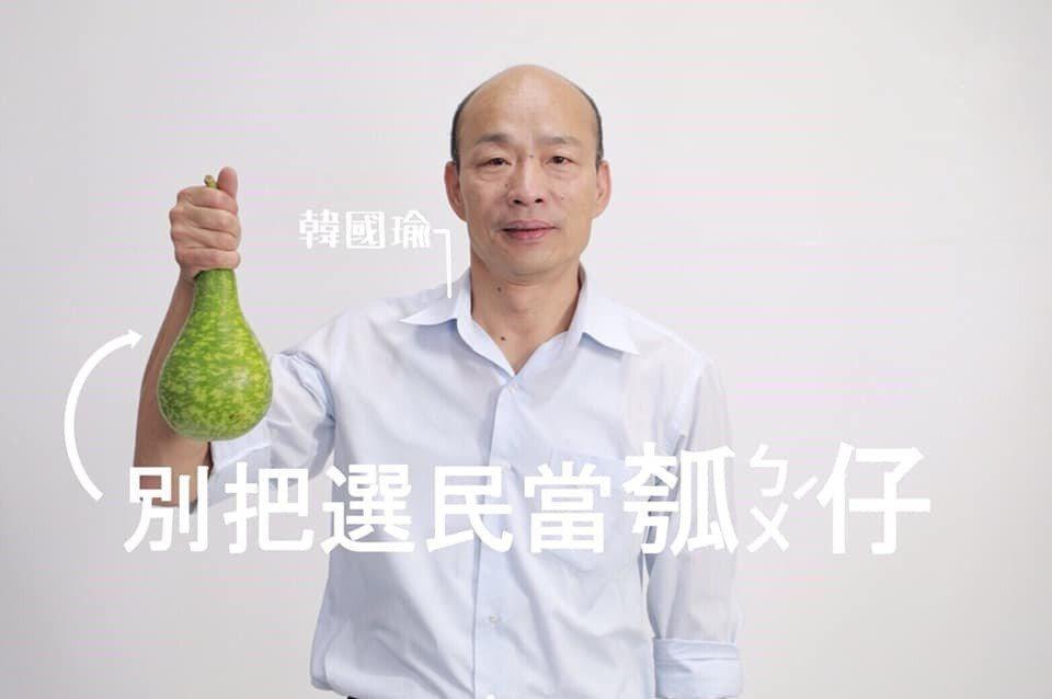韓國瑜深夜發文,表示民進黨的奧步超乎自己想像,可以演出五十集以上的「步步驚心」。...
